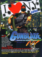 Gunblade NY — 1996 at Barcade® in Newark, New Jersey | arcade video game