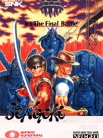 Sengoku — 1991 at Barcade® in Newark, New Jersey | arcade video game
