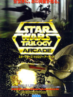 Star Wars Trilogy — 1999 at Barcade® in Newark, New Jersey | arcade video game
