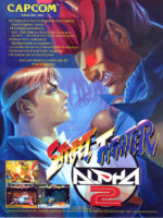 Street Fighter Alpha 2 — 1996 at Barcade® in Newark, New Jersey | arcade video game