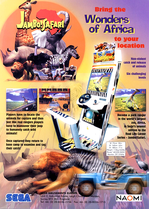 Image result for jambo safari arcade