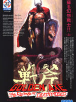 Golden Axe Revenge Of Death Adder — 1992 at Barcade® in Newark, New Jersey | arcade game flyer