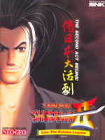 Samurai Shodown 2 — 1994 at Barcade® in Newark, New Jersey | arcade game flyer